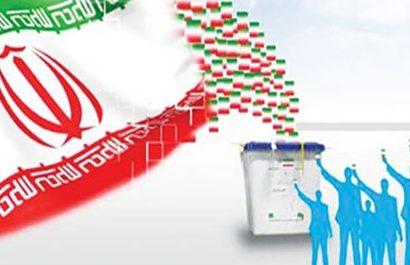الکترونیکی شدن انتخابات ۱۴۰۰ تا آخر آبان تعیین تکلیف میشود