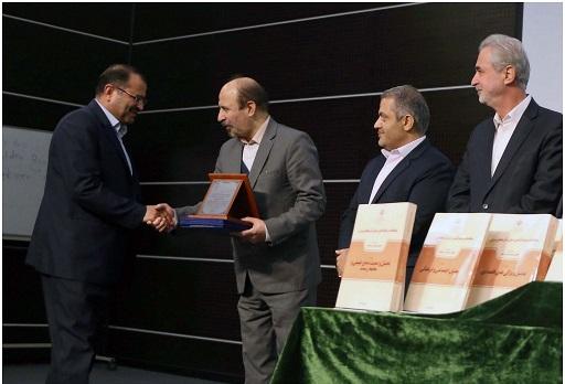 قدردانی رئیس سازمان مدیریت و برنامه ریزی از مدیر عامل شرکت آب و فاضلاب آذربایجان شرقی