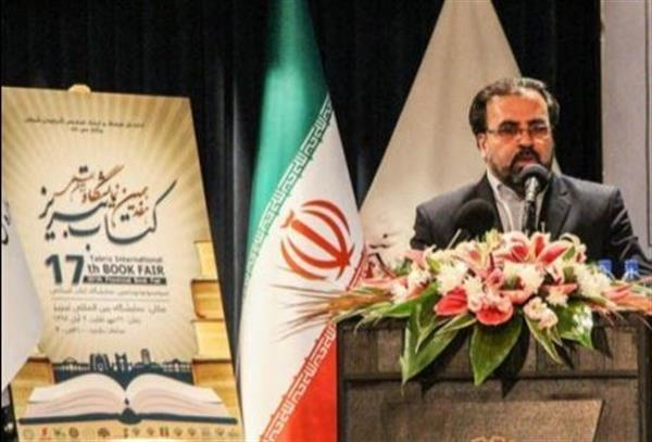 نمایشگاه کتاب تبریز بزرگترین اتفاق در حوزه گردشگری فرهنگی است