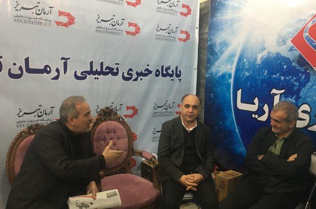 حضور دکتر پزشکیان درغرفه خبرگزاری آریا و آرمان تبریز+تصاویر