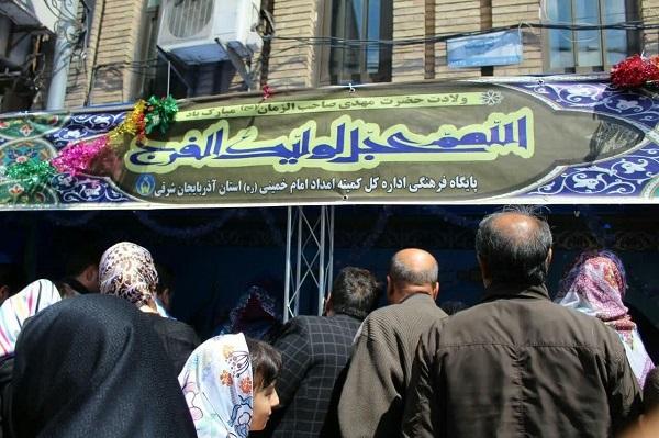 برپایی پایگاه های فرهنگی کمیته امداد برای جشن میلاد امام مستضعفان