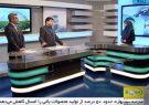 خسارت ۱۱۲۵میلیارد تومانی سرمازدگی دیررس به محصولات زراعی و باغی آذربایجان شرقی
