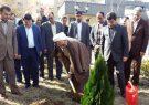 غرس نهال توسط رئیس کل دادگستری استان آذربایجان شرقی و دادستان عمومی و انقلاب تبریز