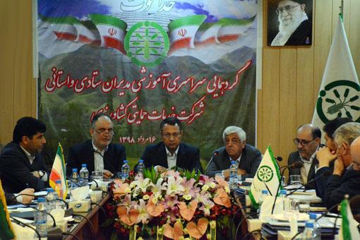 برگزاری گردهمائی سراسری آموزشی مدیران ستادی واستانی شرکت خدمات حمایتی کشاورزی در تبریز