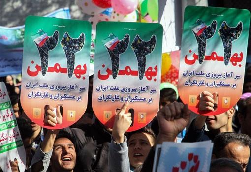 بیانیه سازمان جهادکشاورزی استان و دعوت از آحاد مردم و خانواده بزرگ کشاورزی جهت شرکت در راهپیمایی ۲۲بهمن