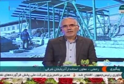پایان عملیات آواربرداری بیش از یک هزار و ۶۰۰ واحد مسکونی در منطقه زلزله زده
