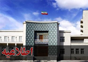 اطلاعیه؛ شرایط حضور سازمانهای مردمنهاد در انتخابات شورای توسعه و حمایت استان