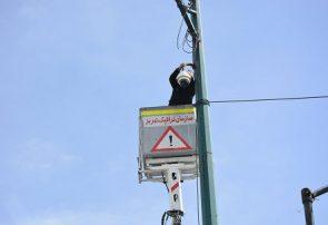 نصب دوربین ثبت سرعت غیرمجاز در بلوار آزادگان جنوبی