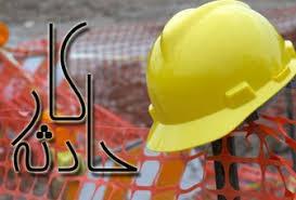 ثبت ۴ میلیون و ۱۲۵ هزار نفر ساعت کار بدون حادثه در شرکت از استان آذربایجان شرقی