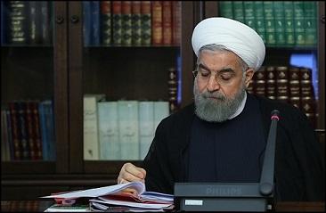 دکتر روحانی یک قانون مصوب مجلس را برای اجرا ابلاغ کرد
