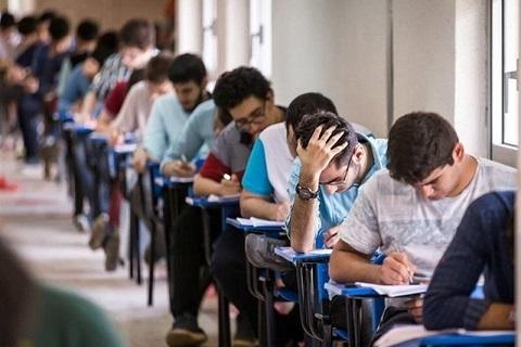 یادداشت/تبعیض نا روا درپذیرش دانشجویان ارشد !