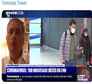 فرانسه کشوری توسعه نیافته از لحاظ سلامت