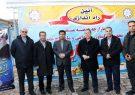 راه اندازی اولین مرکز عرضه مستقیم محصولات کشاورزی و دامی در تبریز