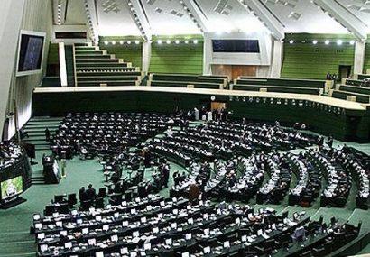 با برگزاری مراسم تحلیف منتخبین مجلس یازدهم سوگند یاد کردند
