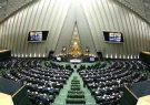 کاندیداتوری نماینده مجلس برای چهارمین دوره متوالی ممنوع شد
