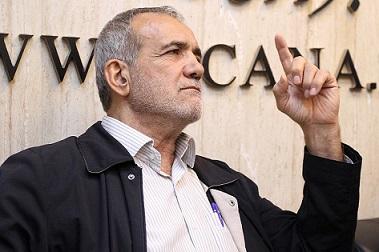 پیام تبریک استاندار آذربایجان شرقی به اعضای هیأت رئیسه مجلس و دکتر پزشکیان
