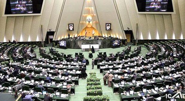 سرویس صحن تقدیم لایحه بودجه ۹۹ توسط روحانی در دستورکار جلسات علنی هفته آینده مجلس