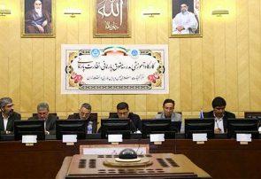 حضور پژوهشگران حقوق و نظارت پارلمانی در مجلس شورای اسلامی