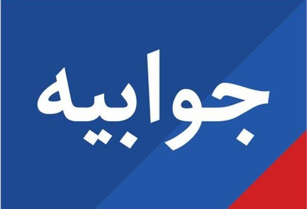 جوابيه روابط عمومي شركت واحد اتوبوسراني تبريز و حومه به روزنامه و كانال همشهري آذربايجان