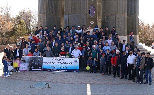 صعود کارکنان شرکت آب و فاضلاب آذربایجان شرقی به کوه عون ابن علی (ع) تبریز