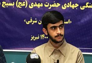 کمک بیش از سه میلیاردی قرارگاه فرهنگی جهادی حضرت مهدی به یکی از مراکز خیریه تبریز