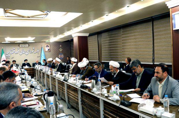 تشریح نتایج سفررئیس قوه قضائیه و خبرهایی از داد گستری آذربایجانشرقی