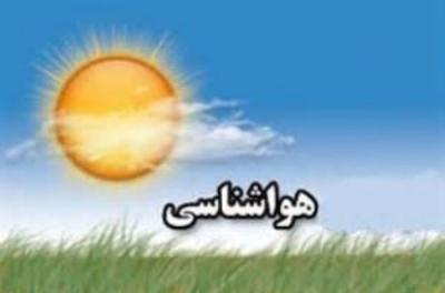 سامانه بارشی از بعد از ظهر سه شنبه و کاهش محسوس دما از اواخر هفته در آذربایجان شرقی