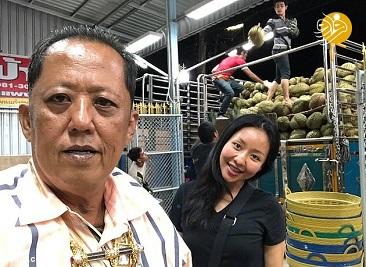 پاداش هنگفت میلیاردر تایلندی برای کسی که با دختر او ازدواج کند!