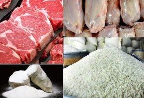 توزیع ۸۳۵تن گوشت برنج و شکرو قند با نرخ دولتی در فروشگاه های تعاونی های روستایی آذربایجان شرقی