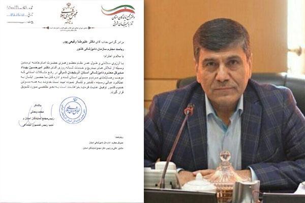 تقدیر رئیس مجمع نمایندگان استان آذربایجان شرقی از مدیرکل دامپزشکی استان