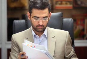 آذری جهرمی بازجویی شد/ وزیر ارتباطات با قرار التزام، آزاد است