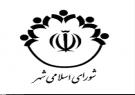یک عضو شورای شهر خرمشهر گریخت