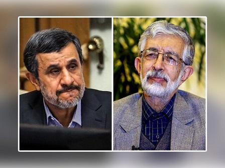 حداد عادل از احمدی نژاد شکایت می کند