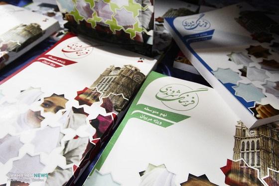 امسال برای ۳۴۰ هزار دانشآموز تبریزی کتابهای آموزش شهروندی تدریس میشود