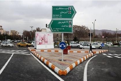 مدیرعامل سازمان حمل و نقل و ترافیک شهرداری تبریز: تقاطع غیرهمسطح ارتش سال ۹۹ احداث میشود