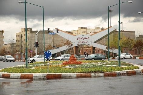 آغاز دورههای آموزشی در بوستان قرآن و سایر مراکز فرهنگی شهرداری منطقه ۷ تبریز