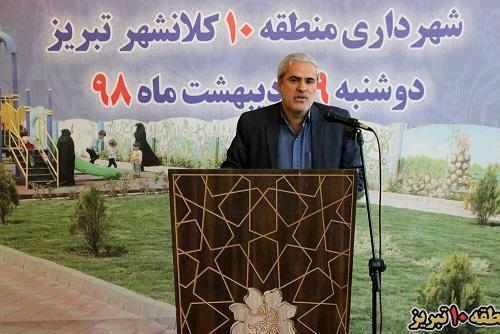 امسال ۲۰ پارک محلهای در تبریز احداث میشود