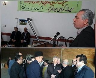جلسات دوره ای مدیران عامل شرکت های تعاونی کشاورزی دامداران شهرستانهای تبریز، اسکو و آذرشهر