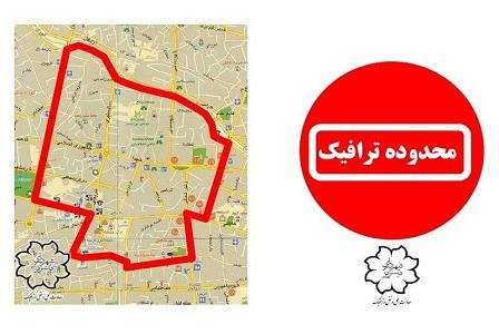 طرح زوج و فرد از شنبه در محدوده مرکزی تبریز اجرا میشود