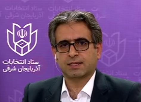 نتایج بررسی صلاحیت داوطلبان انتخابات مجلس در هیأتهای اجرایی، ۲۷ آذر اعلام میشود