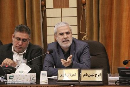 تبدیل وضعیت کارکنان شهرداری تبریز در مرحله جمعآوری اطلاعات و مدارک است