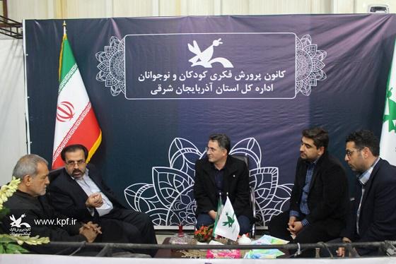 در هفدهمین نمایشگاه بین المللی کتاب تبریز: بازدید مسئولان استانی از فعالیتهای کانون آذربایجان شرقی