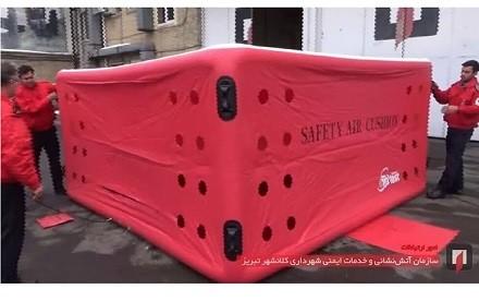تشک نجات قابل حمل فردی به تجهیزات نجات سازمان آتش نشانی تبریز افزوده شد