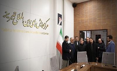 احداث مجموعه فاخر مرکز همایشهای بین المللی، ضرورتی برای آینده عمرانی و فرهنگی تبریز