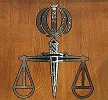 رای پرونده دکل نفتی گمشده صادر شد/ ارزش پرونده: ۱۲۱ میلیون دلار / ۳ متهم فراری هستند