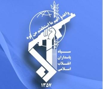 بیانیه سپاه پاسداران انقلاب اسلامی امت اسلامی دغدار،ملت بزرگ وشهیدپرور ایران اسلامی