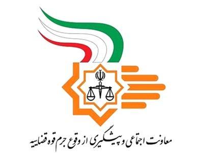 فراخوان قوه قضاییه برای ارائه طرحهای پژوهشی و دعوت به همکاری از پژوهشگران