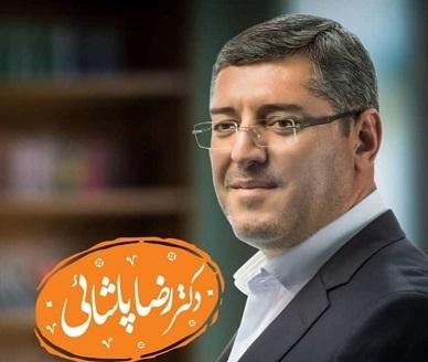 صلاحیت رضا پاشایی تائید شد؛ شادی مضاعف صنعتگران از حضور «مرد صنعت آذربایجان» در انتخابات