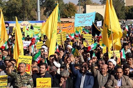 استاندار آذربایجان شرقی:۱۳ آبان یادآور آزادیخواهی و استقلالطلبی ملت ایران است