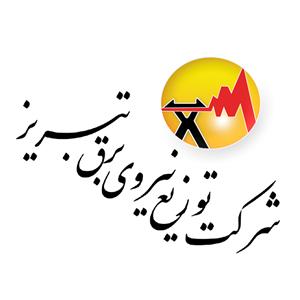 انجام اقدامات ایمنی برق در بازار تبریز در آستانه ورود به پیک بار تابستان